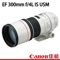 最帅气的Canon 佳能小炮 300MM F4L is红圈定焦使用小记