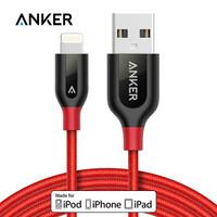 anker苹果数据线选购指南:总有一款适合你