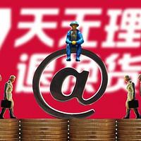 话题活动 | 京东因为它取消了高端显卡7天无理由退货服务,你支持该做法吗?