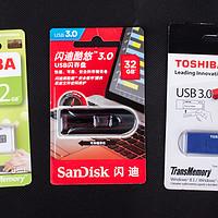 入门USB3.0 32G U盘 值得买吗?