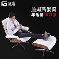 现货Eames单人沙发椅休闲椅真皮躺椅懒人伊姆斯设计师椅午休椅