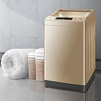 智能投放洗涤剂+智能操控:Haier 海尔 推出 新款 波轮洗衣机 EB100BDZ89U1