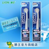 LION/狮王【日本原装进口】超软护理月子牙刷 细毛孕妇软毛2支装