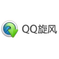迅雷将一家独大:Tencent 腾讯 宣布 QQ旋风 停止运营
