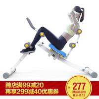 saluko多功能仰卧板 美腰机收腹机哑铃凳 家用仰卧起坐运动健身器材 2017新款