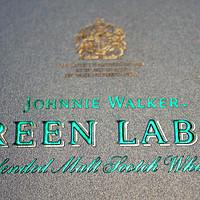 什么酒值得买?带你领略限量版礼盒之美 — Johnnie Walker 绿方双杯礼盒赏析