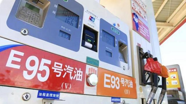 乙醇汽油会增加多少油耗?会伤发动机吗?