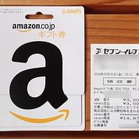 #原创新人#日亚实体礼品卡也有坑?淘宝买到黑卡后看我如何维权