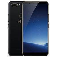 4GB RAM+128GB ROM:vivo 推出 vivo X20 黑金旗舰版 智能手机