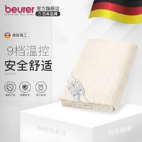 Beurer电热毯 智能电褥子单人双人双控调温电热褥子UB56 UB86 双人双控电热毯UB86  9个档位