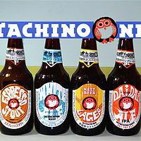 #热征#喝一杯#首尝岛国精酿 - 常陆野猫头鹰 拉格/白啤酒/IPA/咖啡世涛分享