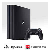 Sony/索尼 PlayStation 4 PS4 Pro 国行游戏机 1TB容量(黑色)