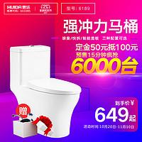 #原创新人# 谁说卫生间装修预算不能省!选购马桶也要注重性价比