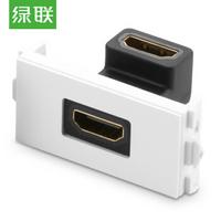 绿联(UGREEN)HDMI面板 86型电视墙插座 1.4版高清模块 免焊接工程布线接头 90度弯头 20318