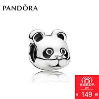 PANDORA潘多拉  平和的熊猫925银+珐琅串饰 791745EN16