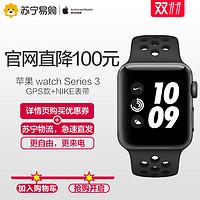 【官网直降】Apple/苹果 Series 3 苹果手表3代 Nike+表款 GPS版