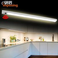 研匠(imposing) 研匠 橱柜灯手扫感应厨房LED柜底灯 CX003 0.8米11W 自然光