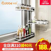 卡贝 厨房调味品置物架壁挂 转角调料架304不锈钢收纳架储物架3层