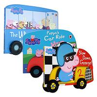 粉红猪小妹纸板车轮书系列套装3册 Peppa Pig 英文原版 小猪佩奇