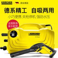 #原创新人#凯驰高压清洗机K2 Classic 开箱及小改装