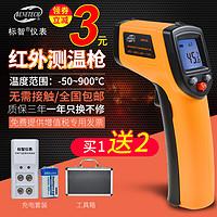 标智红外线测温仪工业高精度高温红外线测温枪厨房食品电子温度计