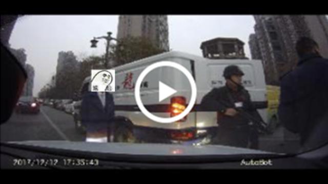 比撞豪车更惊恐:一不小心撞了运钞车怎么办?附追尾快速理赔流程攻略