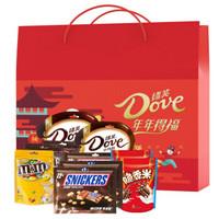 德芙Dove金福满堂糖果巧克力礼盒年货大礼包1608g