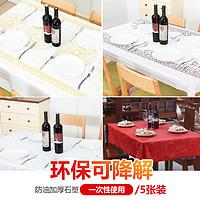 一次性桌布石头造长方形防油加厚印花餐厅酒店家用防水餐桌台布