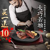 圆形家用商用铁板烧盘韩式烤肉锅煎牛排盘不粘锅铸铁扒盘烧烤盘子