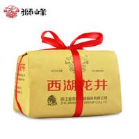 2017春茶上市 狮峰 茶叶绿茶新茶 雨前西湖龙井茶传统纸包200g