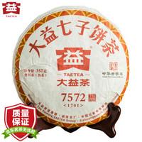 大益 普洱茶 茶叶 熟茶标杆 7572 357g(新老批次随机发货)