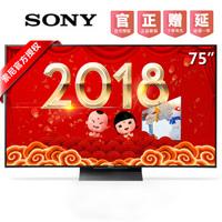 索尼(SONY) KD-65/75Z9D 65英寸 超高清HDR液晶网络智能液晶电视旗舰