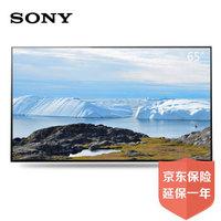 索尼(SONY) KD-65A1 65英寸 4K超高清HDR安卓6.0 OLED电视现货 黑色