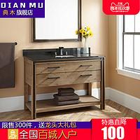 典木美式工业风loft卫浴柜简欧北欧洗手池脸盆橡木实木浴室柜组合