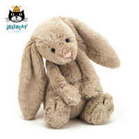 jellycat经典害羞邦尼兔米色毛绒儿童玩具暖手抱枕公仔新年礼物米灰色31cm