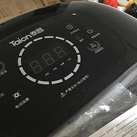 范不着剁手 篇二:Taicn 泰昌 TC-5197 智能款全自动按摩足浴盆 一个月使用体验