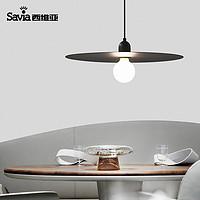 SAVIA创意吊灯 现代简约时尚铁金属质感飞碟设计客厅餐厅创意吊灯