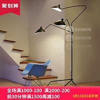 设计师的灯现代简约欧式客厅卧室茶几创意复古书房张牙舞爪落地灯