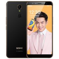 国美(GOME) U7 全面屏手机 移动联通电信4G 双卡双待 曜金黑 4GB+64GB
