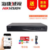 海康威视网络硬盘录像机7808N-E2/8P 8路监控主机 7808N-K2/8P 7808N-K2/8P H.265 京东配送