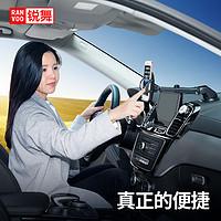 锐舞车载手机支架汽车上吸盘式放万能通用多功能导航支撑抖音网红