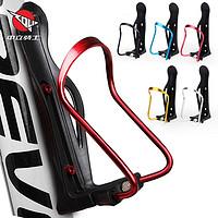中立骑士可调节山地自行车水壶架高强度塑料铝合金水杯架单车配件