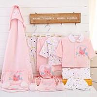 【特卖】优莱贝尔2017款婴幼儿7件套礼盒套装新生儿礼盒宝宝满月礼品套装婴儿衣服0-3-6个月春夏新款-贝贝网