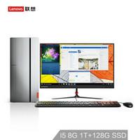 联想(Lenovo)天逸510 Pro商用台式电脑整机(i5-7400 8G 128G SSD+1T GT730 2G独显 三年上门)23英寸