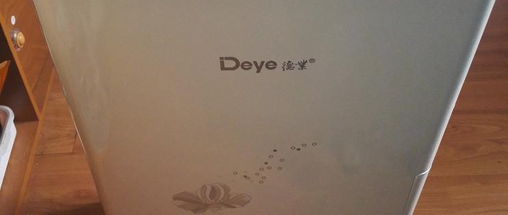 有你,就有了撒哈拉沙漠般的干燥—Deye 德业 DYD-A20A3 除湿机 使用感受