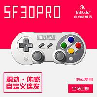 八位堂SF30Pro蓝牙游戏手柄电脑Steam安卓手机Switch震动连发体感