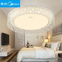 美的(Midea)客厅灯led吸顶灯卧室灯具套餐 幻城 36W 圆形 55CMX10CM 三色调光