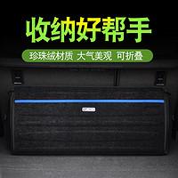 汽车后备箱储物箱多功能整理箱折叠收纳箱奥迪A6L Q5车载车内用品