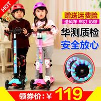 女儿想要的亮晶晶—喜提 21st scooter儿童闪光滑板车