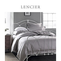 LENCIER兰叙 北欧风简约100支全棉四件套被套床单纯棉床品 奈斯